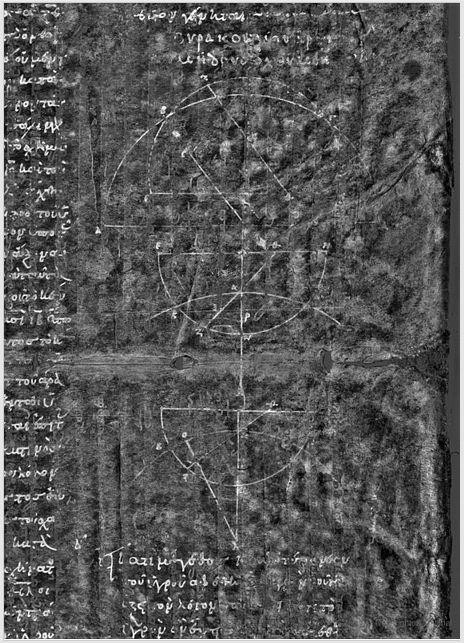 The Cover of the Google Book of the Archimedes Palimpsest